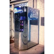 Автомат питьевой воды с баком АКВАЛЮКС 1500 Minima