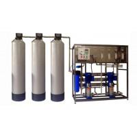 Система опреснения морской воды