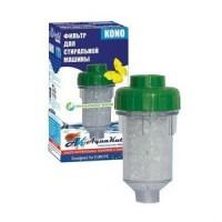 Фильтры воды для стиральных машин